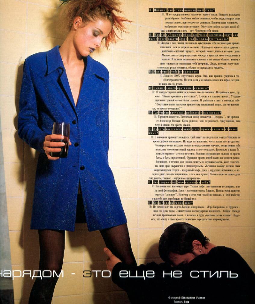 платье-рубашка синее