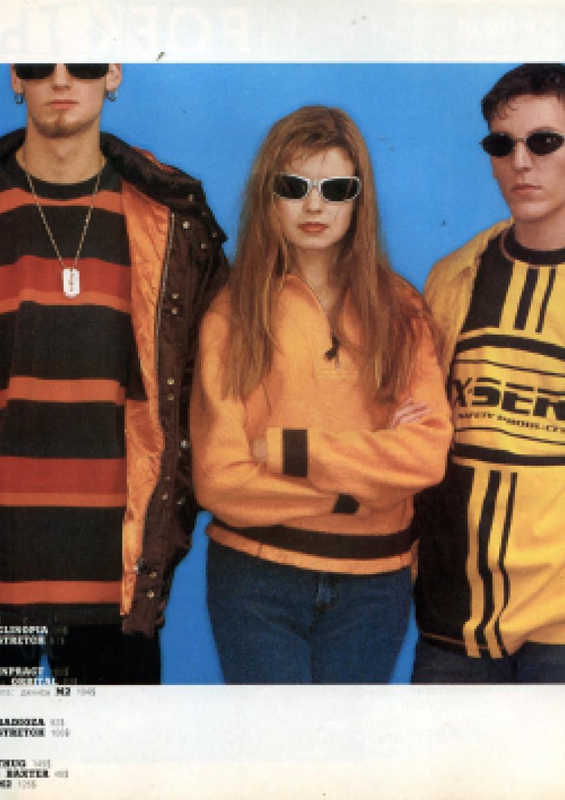 женская мода 90-х