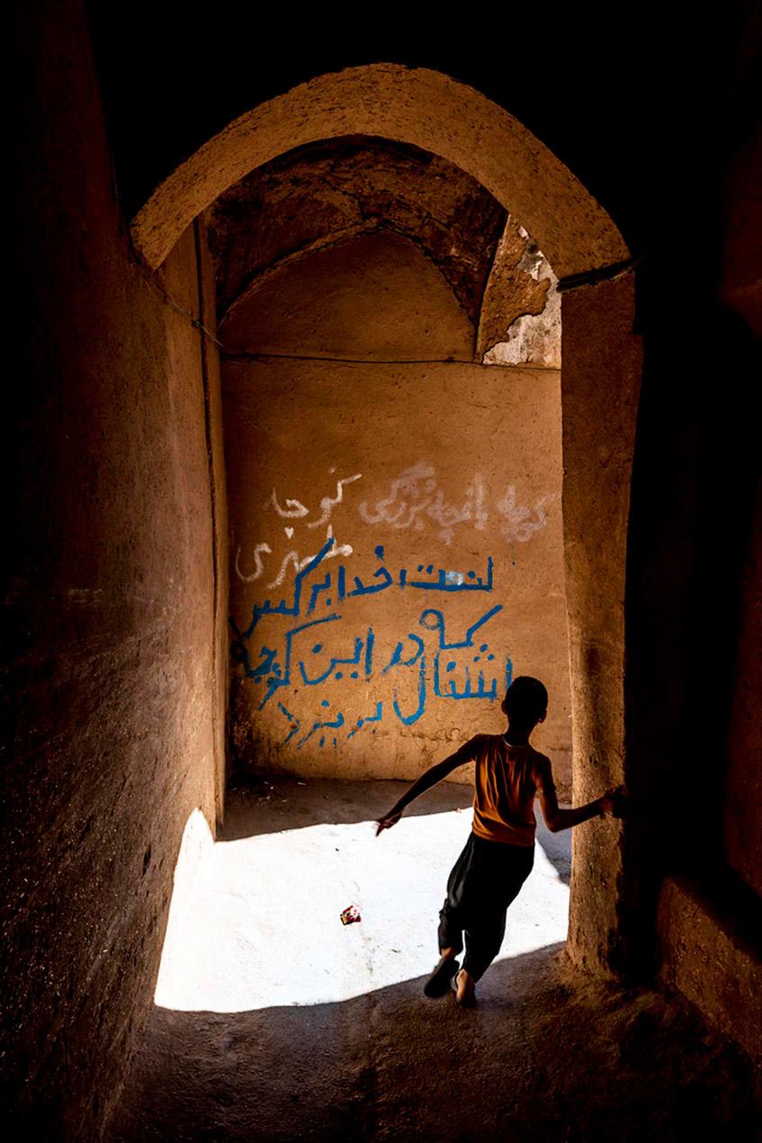 Исфахан где поесть