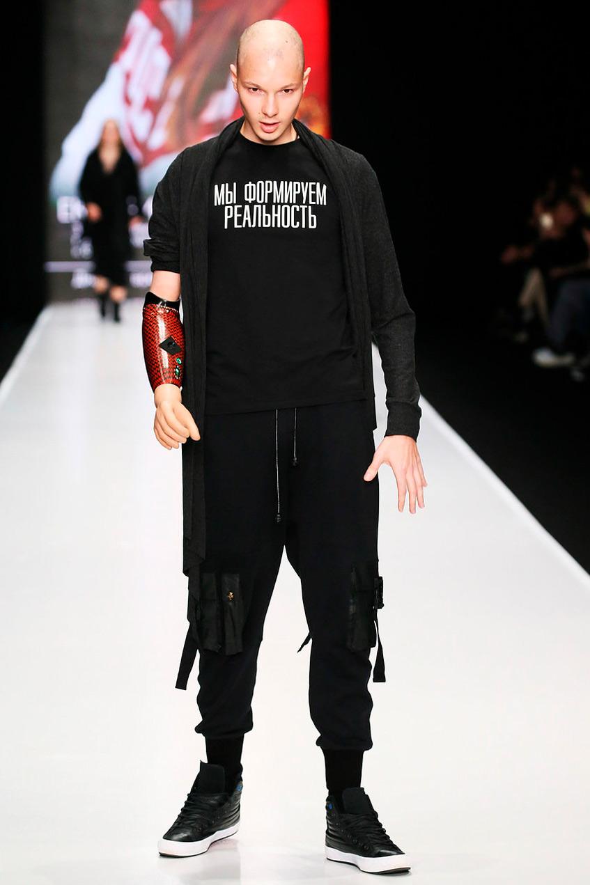 мужская одежда Ксения Безуглова 2019