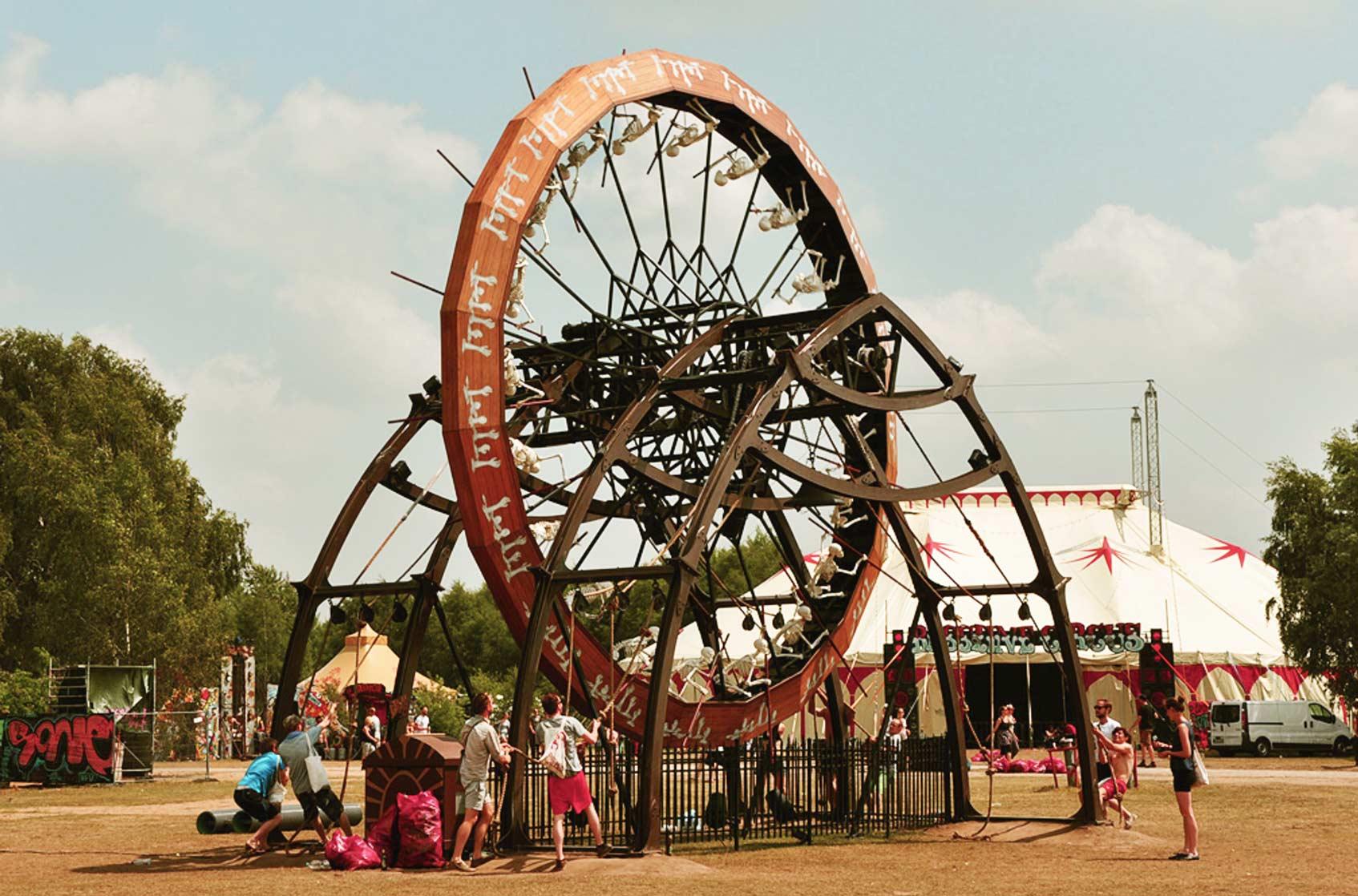 Fusion Festival где остановиться