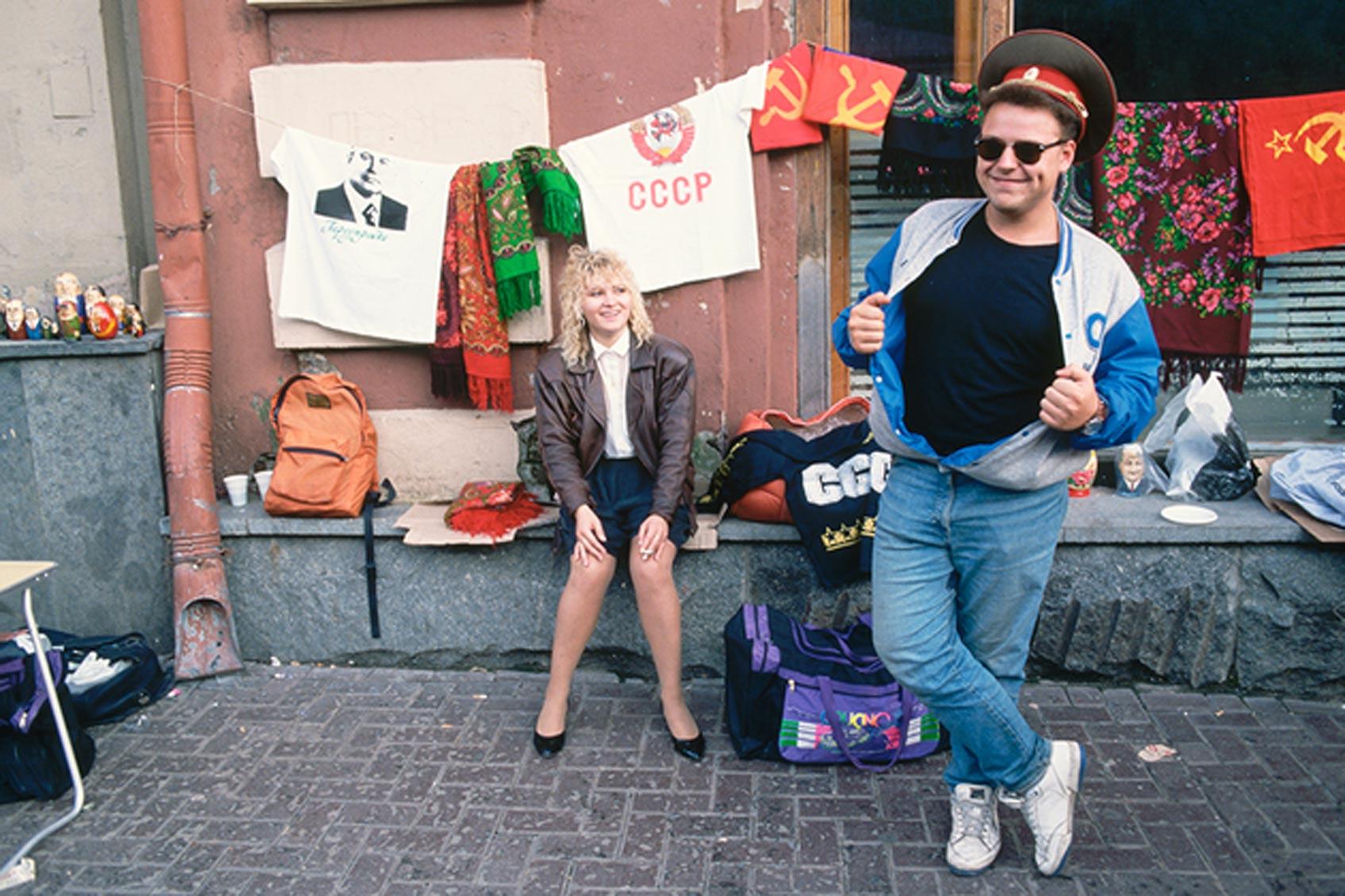 Черкизовский рынок 90-е
