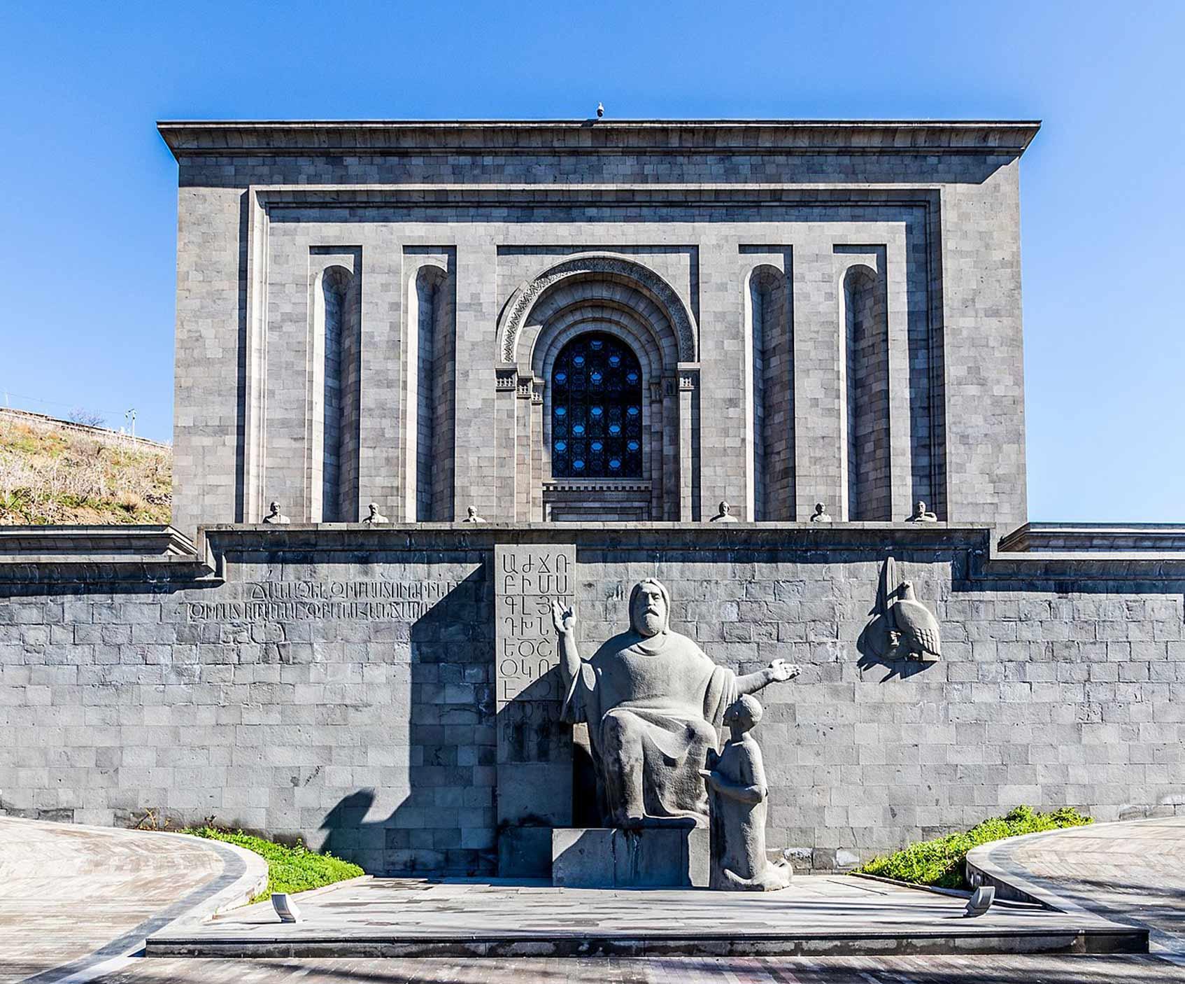 Ереван достопримечательности, старый город