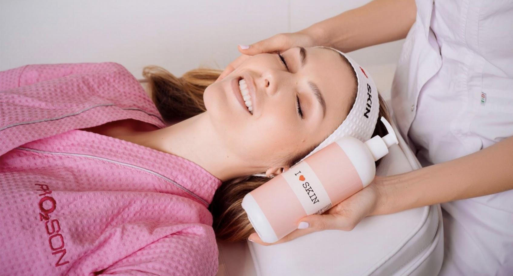 натуральный увлажняющий крем для лица I love skin