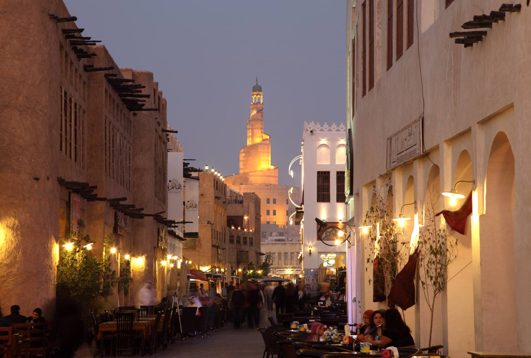 Катар достопримечательности