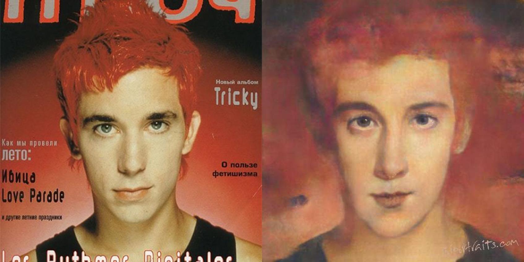 журнал Птюч 1999