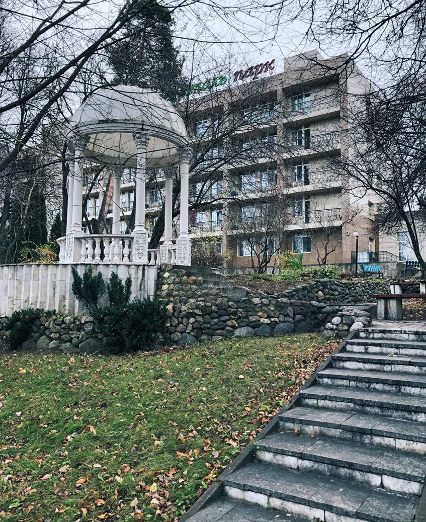 санаторий «Ревиталь-парк» в Балашихе территория