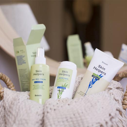 уход за кожей натуральные ингредиенты