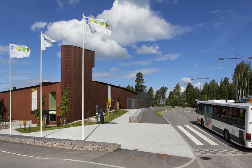 природный центр Хельсинки