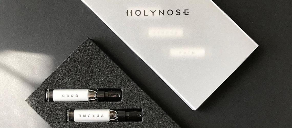 духи Holynose Российская парфюмерия