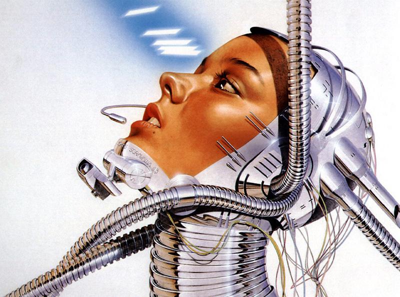 Женщина-робот иллюстрация