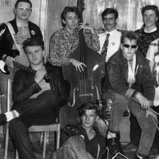 группа «Би-2» архив