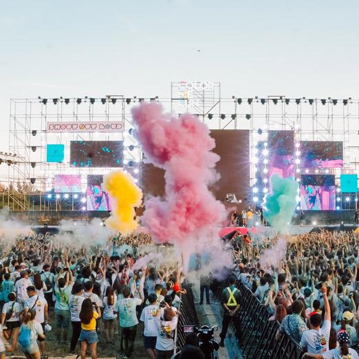 будущее музыкальных фестивалей