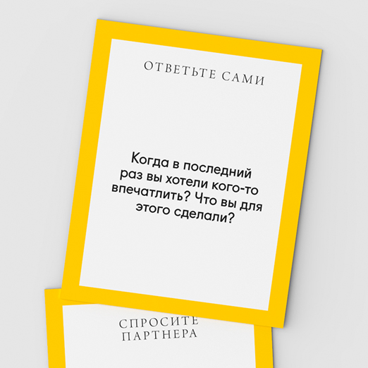 Игра от ювелирной марки Avgvst