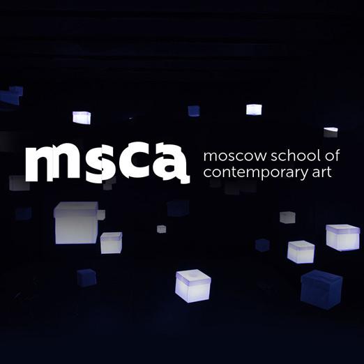 Школа современного искусства