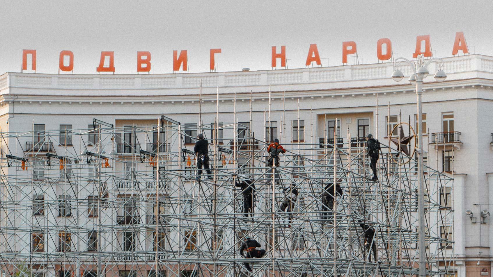 что посмотреть в Минске