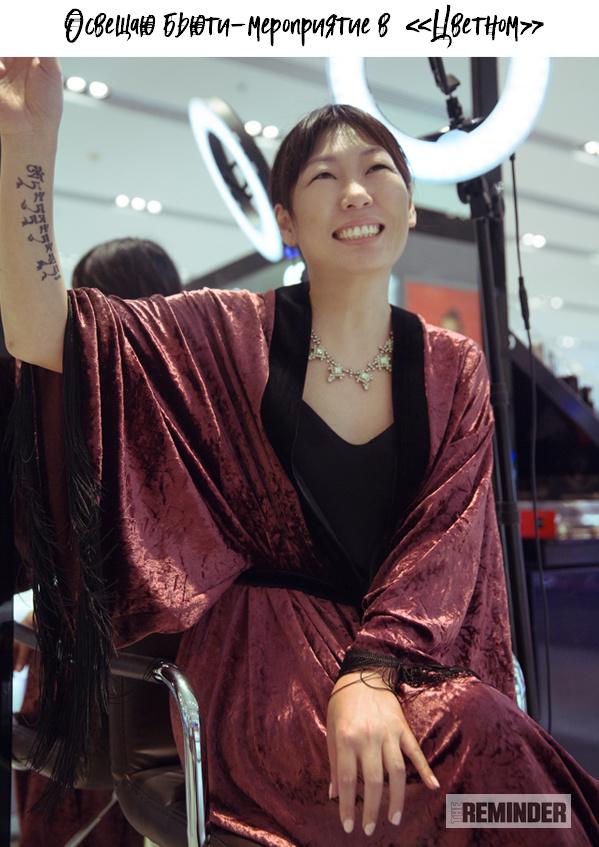 халат-кимоно