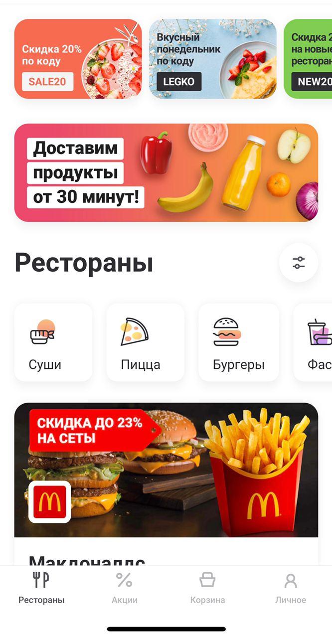 вконтакте запустила сервис доставки продуктов