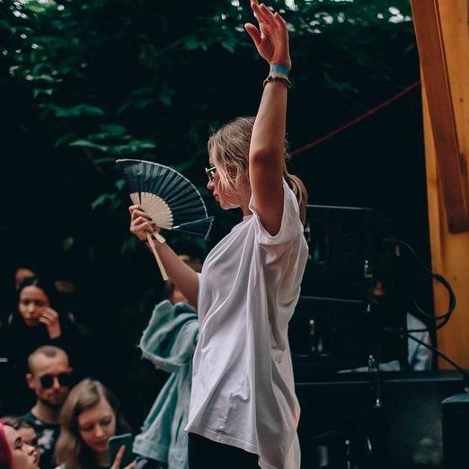28 августа пройдет вечеринка applique