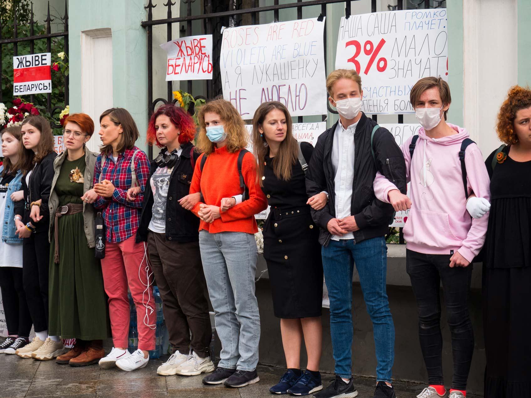 протесты против Лукашенко в Москве