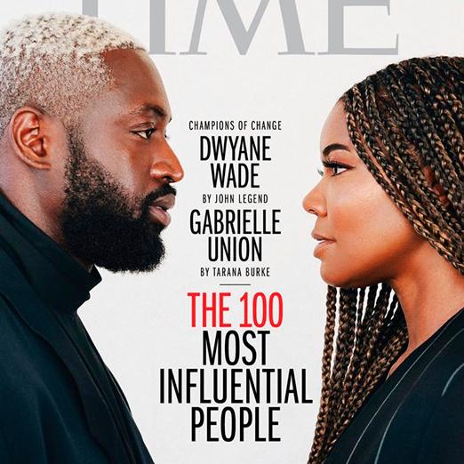 100 самых влиятельных людей мира