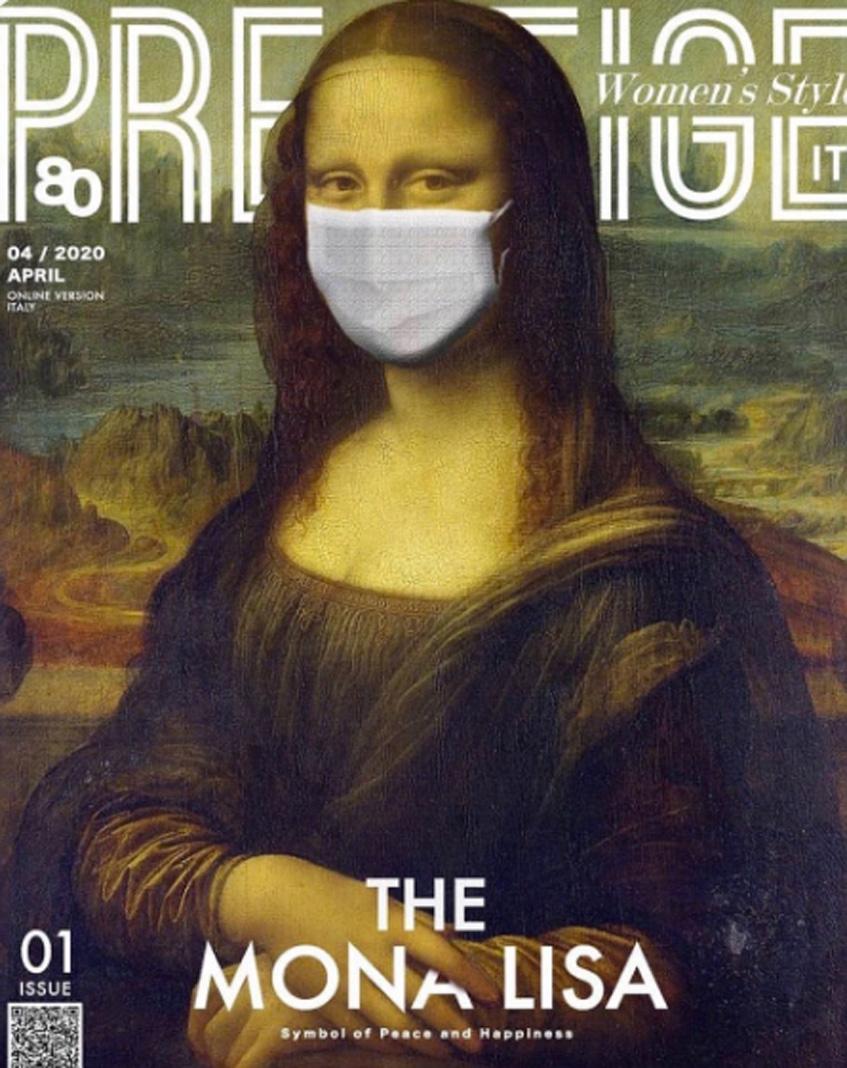 обложка журнала prestige