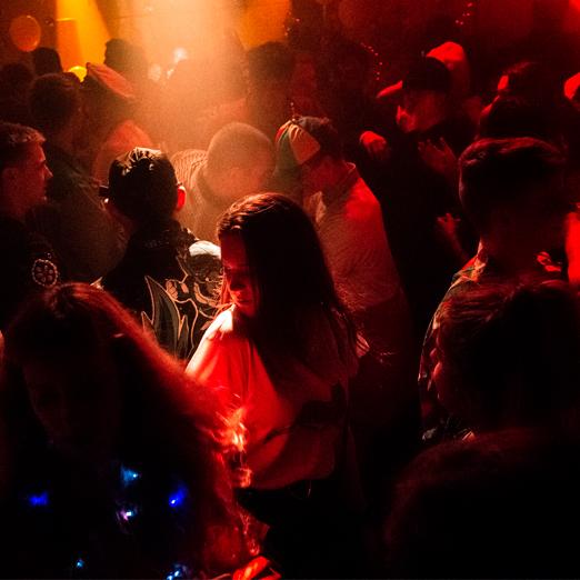 ограничения в ночных клубах