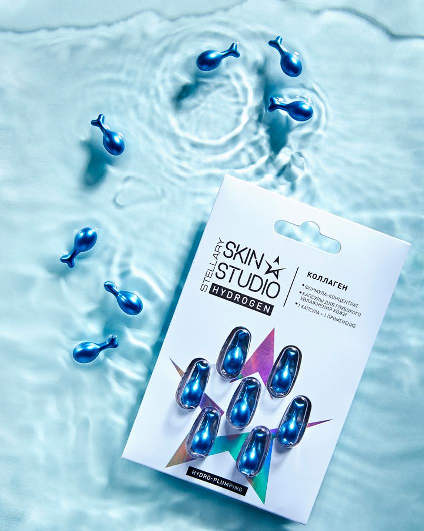 Капсулы-филлеры с коллагеном для глубокого увлажнения кожи от Stellary