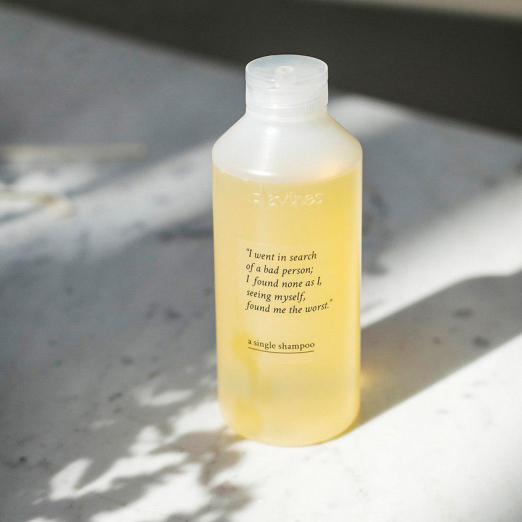 Шампунь A Single Shampoo от Davines