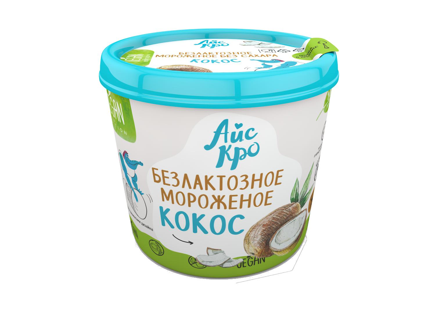 безлактозное мороженое айскро кокос