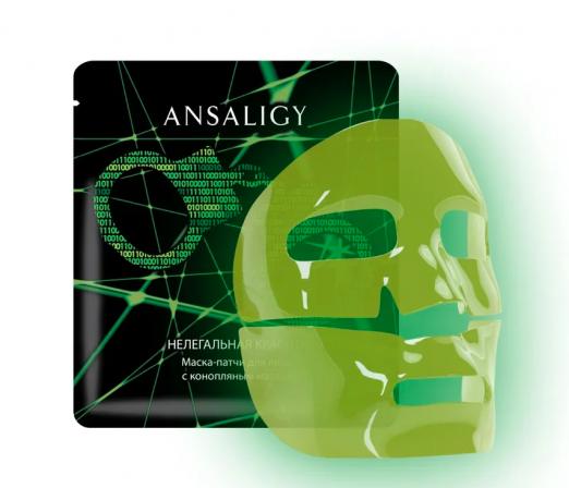 Маска-патчи для лица с конопляным маслом «Нелегальная красота» от Ansaligy
