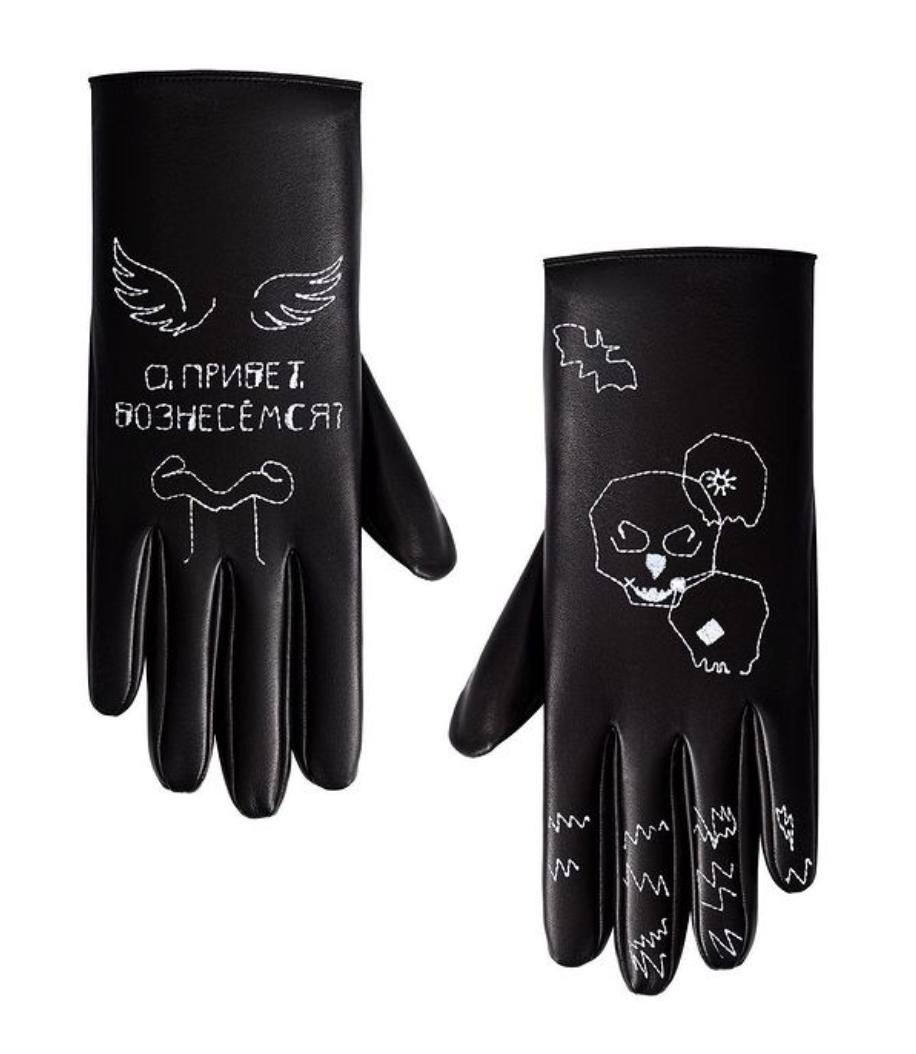 купить хорошие кожаные перчатки