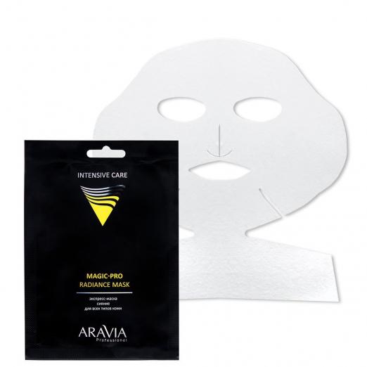 Экспресс-маска сияние для всех типов кожи Magic Pro Radiance от Aravia Professional