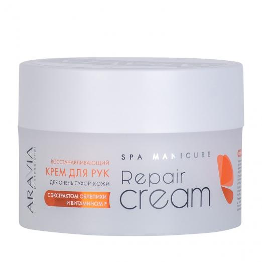 Крем восстанавливающий для очень сухой кожи рук с экстрактом облепихи и витамином F Repair Cream от Aravia Professional