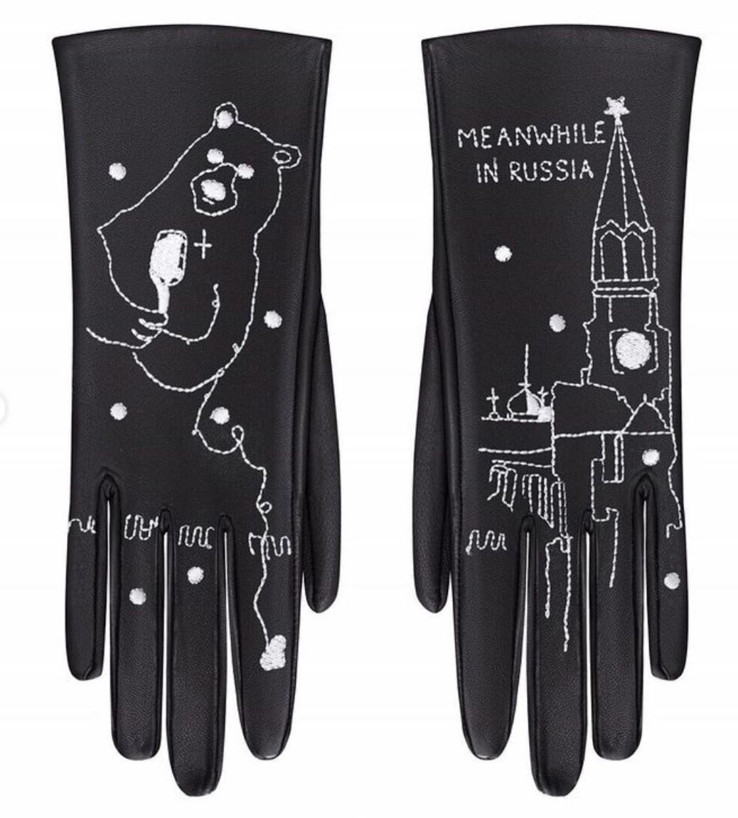 подарить перчатки