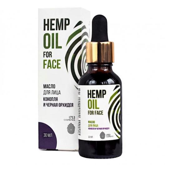 Масло для лица Hemp oil for face от 1753 Cosmetics