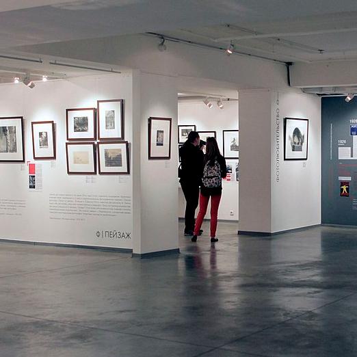 На Красном Октябре закроется Центр фотографии им. братьев Люмьер