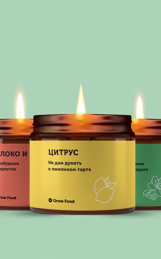 свечи, которые подавляют аппетит