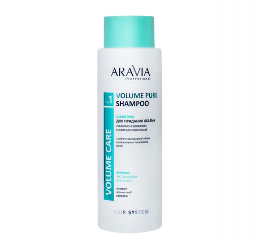 Шампунь для придания объема тонким и склонным к жирности волосам от Aravia Professional