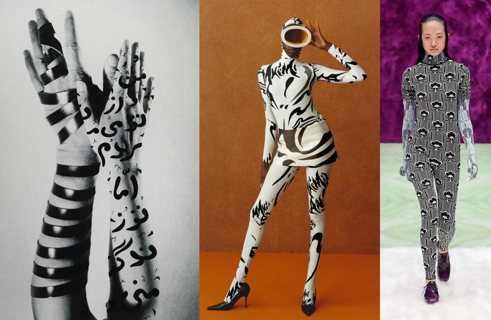 «Без Названия» (Руки), Ширин Нешат, 2005; Fashion East, Prada осень-зима 21/22