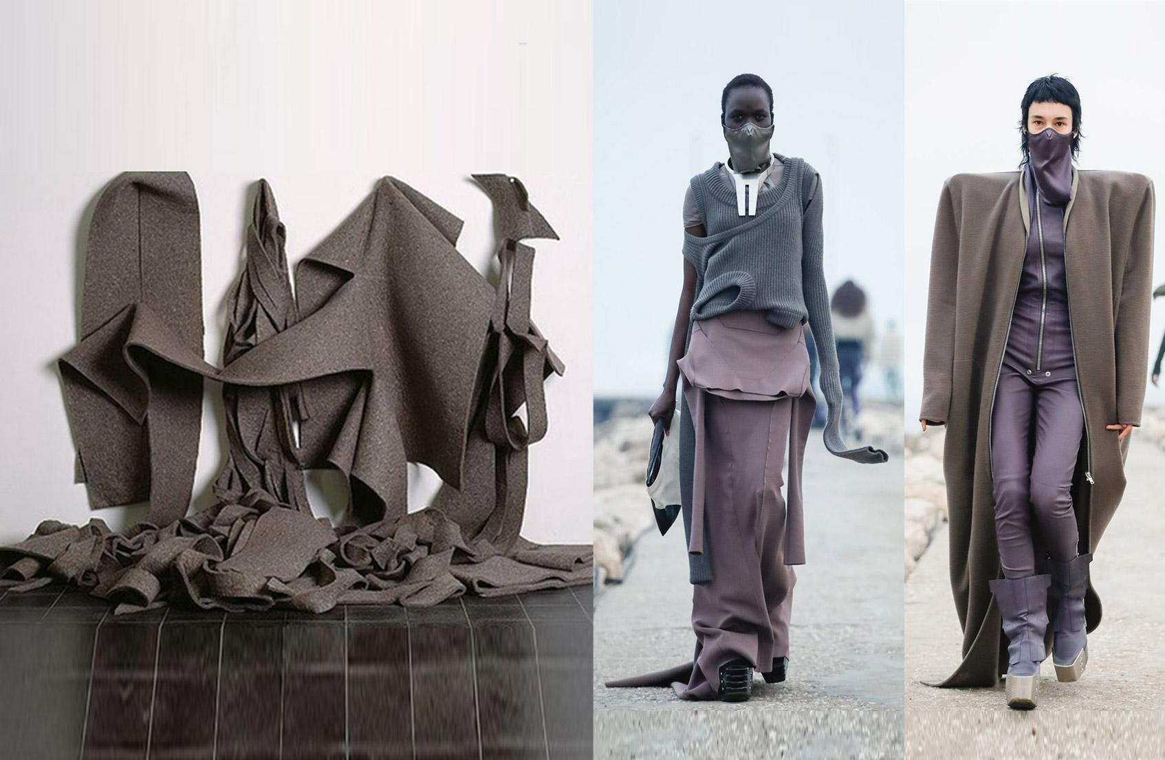 Скульптура из фетра без названия, Роберт Моррис, 1969; Rick Owens осень-зима 21/22