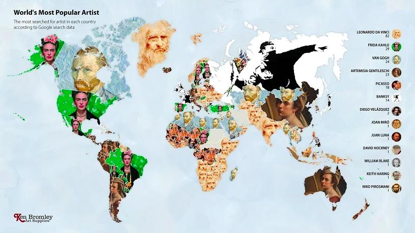 карта искусства