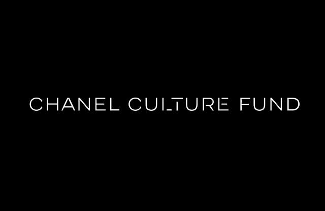 Дом Chanel создаст международный культурный фонд