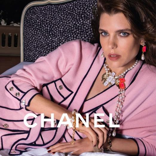 Внучка Грейс Келли снялась в кампании Chanel