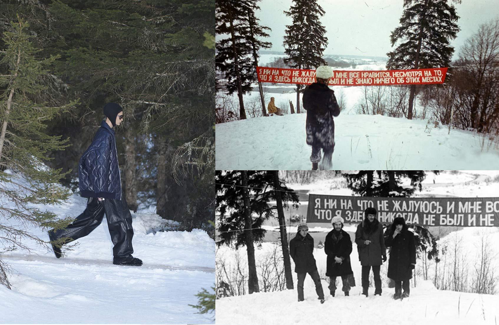 Miu Miu осень-зима 21/22; фотоотчет с акции «Лозунг» группы «Коллективные действия», 1977