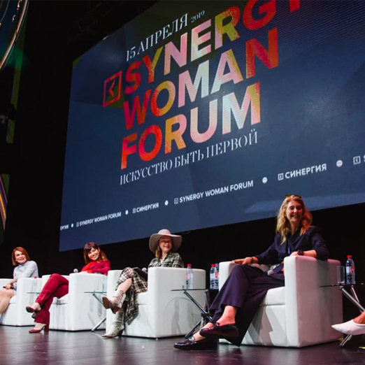 Ежегодный форум для женщин и о женщинах Synergy Woman Forum