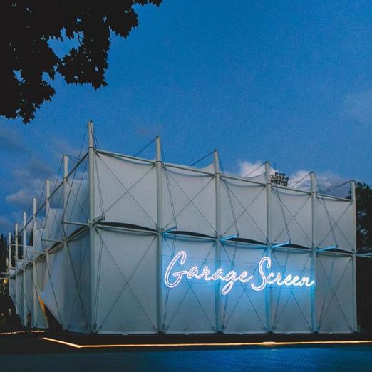 кинотеатр garage screen