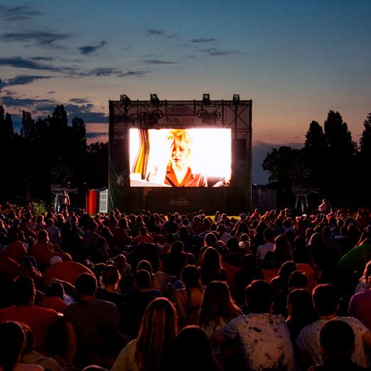 Кинопоказы под открытым небом Москвы