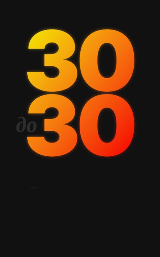 список 30 до 30