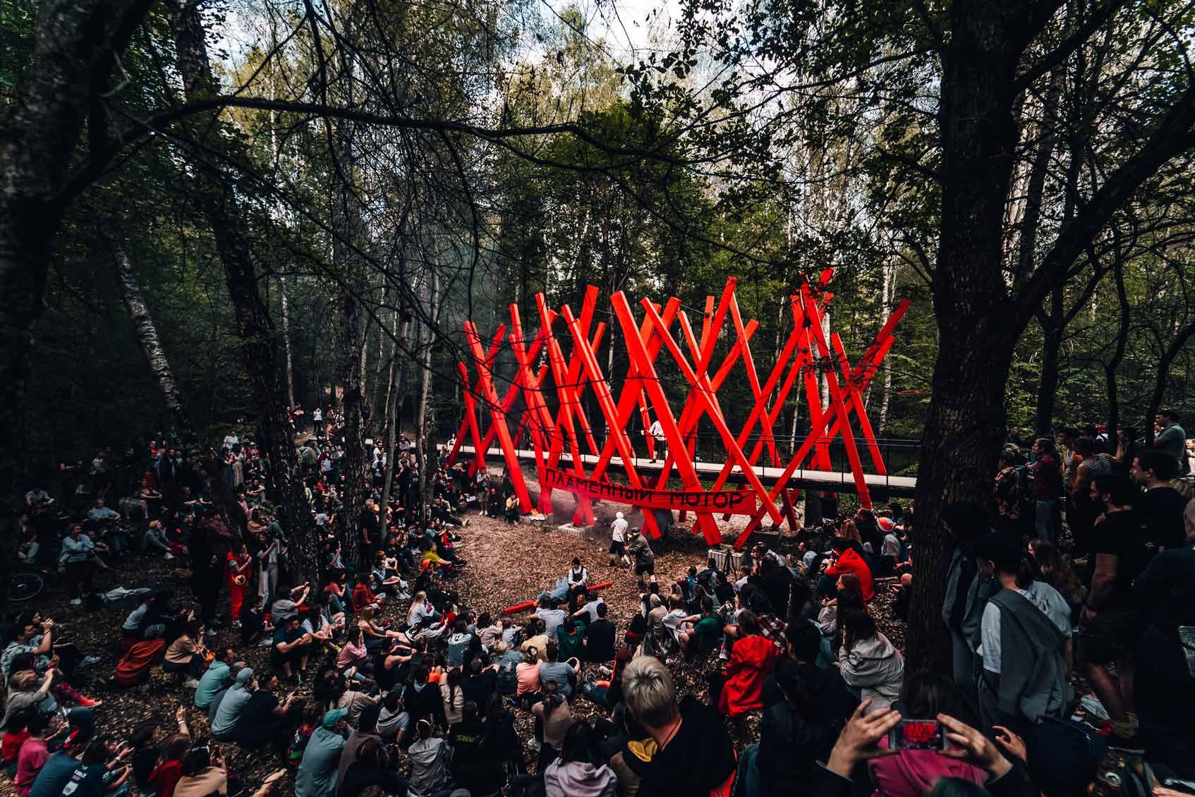 Фестиваль «Архстояние»
